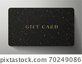 Gift card with twinkling stars and sparkling elements on black background. Template useful for any design, shopping card (loyalty card), voucher or gift coupon 70249086