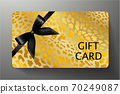 Gift card with golden leopard print on gold background and black bow (ribbon). Royal template useful for any luxe design, premium shopping card (loyalty card), voucher or gift coupon 70249087