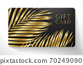 Gift Card with exotic gold luxe palm branch isolated on black background. Tropical premium template useful for vip invitation, golden coupon design 70249090