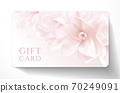 Gift card with beautiful realistic orchid pink flower isolated on clean background. Template useful for wedding design, women shopping card (loyalty card) 70249091