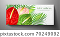 Gift certificate, Voucher with tropical exotic realistic asian flower bouquet - Anthurium andraeanum (flamingo flower) and green palm branch. Blank background template useful for wedding design, invit 70249092