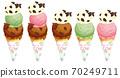 冰上加牛形巧克力(帶錐套) 70249711