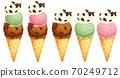 冰配牛形巧克力 70249712