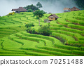 The terraced rice paddy in Bong Piang village Chiang mai Thailand 70251488