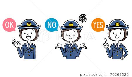 插圖材料:年輕的女警官回答問題 70265526