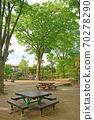 Suginami Ward Shoei Park Takaidonishi, Suginami Ward 70278290