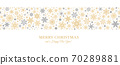 Decorative Christmas background with bokeh lights and snowflakes. 70289881