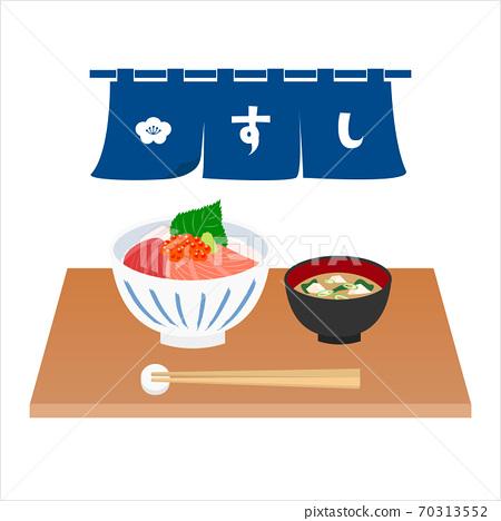 托盘上的海鲜碗,味o汤套餐和信誉 70313552