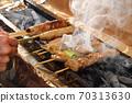 Bake yakitori on charcoal fire 70313630