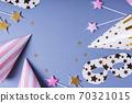 Birthday party invitation card 70321015