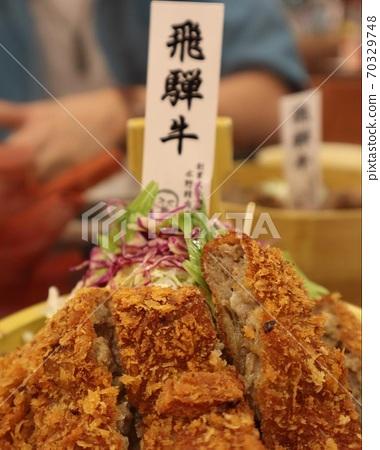 [밥] 히다 쇠고기 멘치 카트 덮밥 70329748
