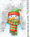 Happy snowman cartoon. Christmas greeting card. 70346993