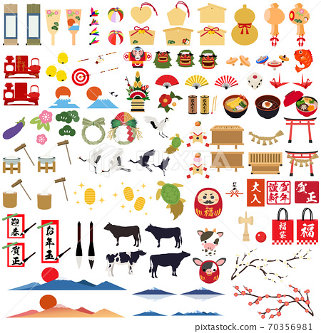 Illustration material: New Year's card New Year's illustration, icon set 70356981