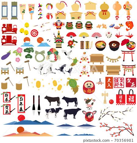 插圖素材:新年賀卡新年插圖,圖標集 70356981