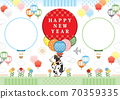 "New Year's card design ""Cow, balloons and hot air balloon frame"" HAPPY NEW YEAR 70359335"