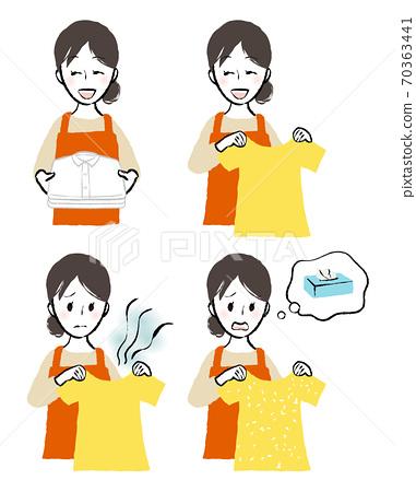 세탁물과 여성 70363441