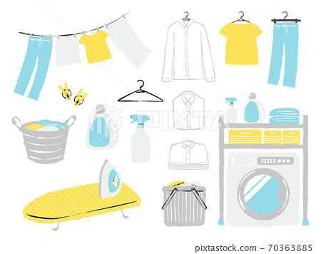 세탁 세트 70363885