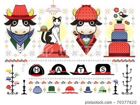 """各種帽子""""帽子牛,貓和鳥""""插圖的帽子 70377820"""