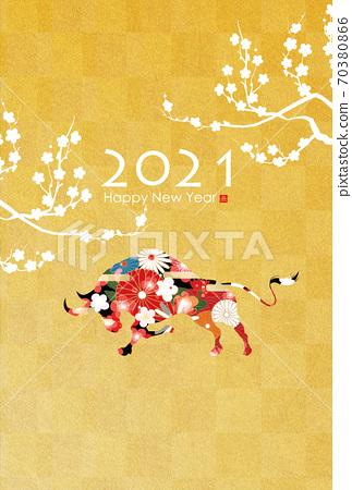 2021年新年賀卡 70380866