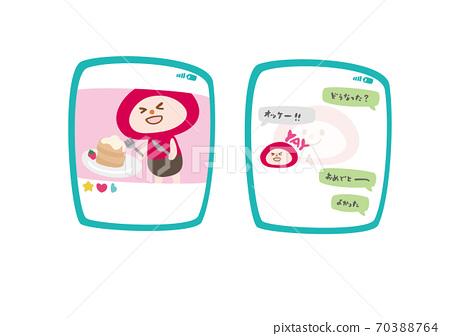 [Sozaijin] SNS屏幕圖像 70388764