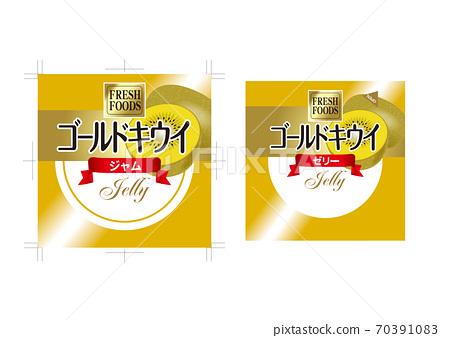 Gold Kiwi Jam And Jelly Label Illustration Stock Illustration 70391083 Pixta