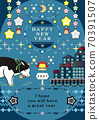 2021 Ox Year Illustration New Year's card design Taurus with wishes and glittering starry night sky HAPPY NEW YEAR 70391507