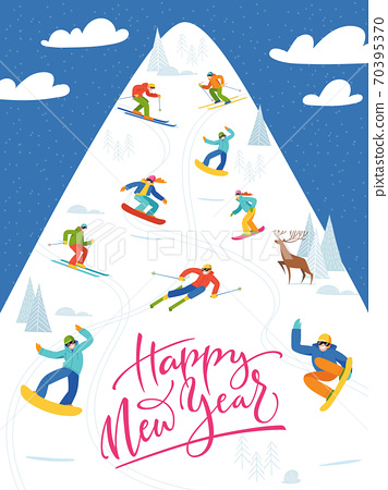 Holiday ski resort poster with people doing winter sports. 70395370