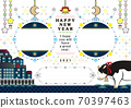 "Ox year illustration New Year's card design ""Taurus frame frame of cow and glittering starry sky"" HAPPY NEW YEAR 70397463"