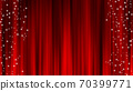 빨간 커튼 소재 드레이프 커튼 별 장식 스타 더스트 70399771