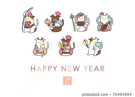2021年日本新年快樂的七頭牛神的新年賀卡模板矢量文件 70404904
