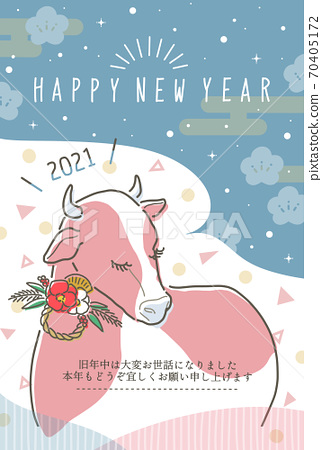 2021_New Year's card_maiden 70405172