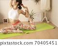 做瑜伽的女人 70405451
