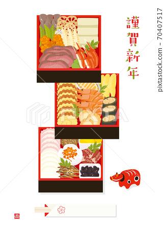 2021年新年賀卡新年菜餚和紅色beko 70407517