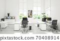 contemporary loft office 70408914