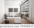 contemporary loft office 70408915