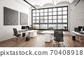 contemporary loft office 70408918