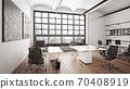 contemporary loft office 70408919