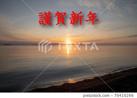 黎明 天亮 清晨 70410266