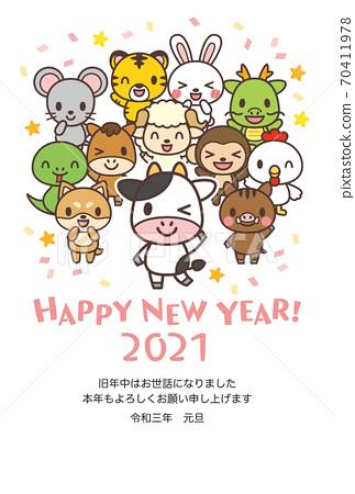 2021新年賀卡模板與十二個分支 70411978