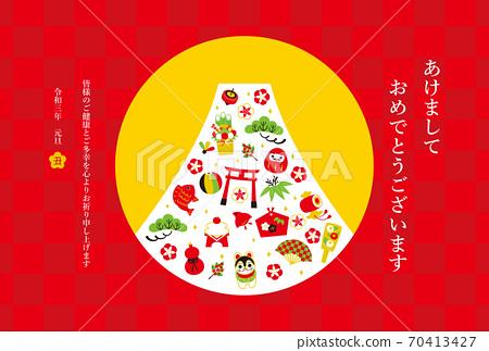 新年賀卡模板-1 70413427