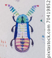 Fancy bug 70419852