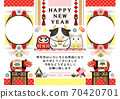 "2021 2033 Ox year illustration New Year's card design ""Ushi Daruma and Akabeko frame frame"" HAPPY NEW YEAR 70420701"