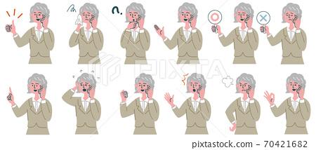 西裝女高級手機智能手機職業套裝 70421682