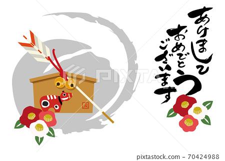 新年插圖素材-新年賀卡-年份 70424988