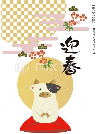 新年插圖素材-新年賀卡-年份 70424991