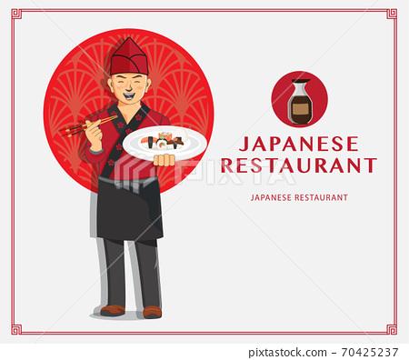 Chef Vector Illustration Design, Professional Chef Japanese Restaurant  Kitchen. 70425237