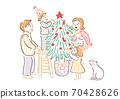 크리스마스를 축하 가족 70428626