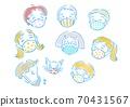 다양한 무늬의 마스크를하는 사람들 70431567