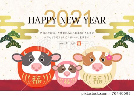 2021年元旦牛肉dar的父母和子女的日式新年賀卡 70440093