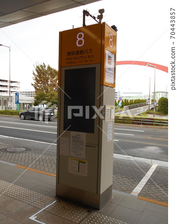 Free shuttle bus (bus stop) at Haneda Airport 70443857